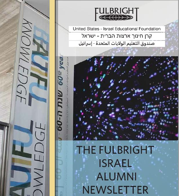 Fulbright magazine- Summer 2016