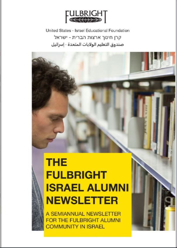 Fulbright magazine- Summer 2015