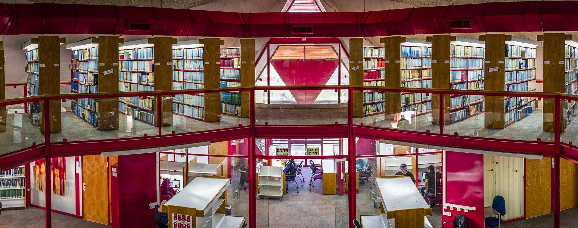 Medical Library, Ben-Gurion University, by Robert Dawson